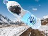 Sheger Water